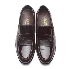 SiYing Fashion wild low-cut men's dress shoes