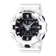 Casio G-SHOCK GA-700-7A Sports waterproof electronic watch-White