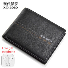 XDBOLO Fashion men's leather wallet short large capacity leather wallet