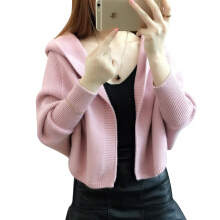 SiYing Fashion New Products Hooded Knitwear Women's Short Coat Sweater