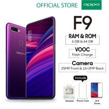 OPPO F9 6GB [6/64GB] - Purple