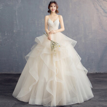 Xi Diao Sling Women Chiffon Wedding Dress