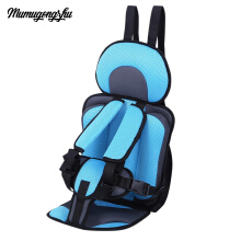 Real Bubee Comfortable Breathable Thickening Adjustable Children Car Seat  - Light Blue
