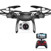Fireflies KY101 Photo drone/WIFI HD camera/Self-drone drone