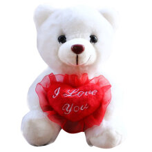 [kingstore] Romantic Heart Bear Design Record Repeat Stuffed Plush Toys Recording White