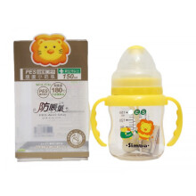 Simba PES Wide Neck Calabash Feeding Bottle with Straw and Handle - 150ml