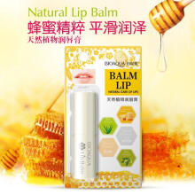 Bioaqua Honey Natural Lip Balm With Ekstra Olive Oil and Aloe Vera Natural - 4gr