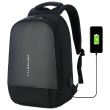 Wei's select fashion men's waterproof and wear-resistant computer backpack hot trend comes with USB backpack B-FC7033