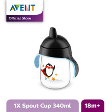 AVENT SCF755/00 Premium Spout Cup 12oz Single - Black