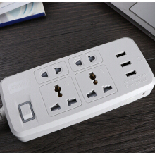NARKEN Extension Socket 3 USB Port