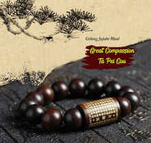ViriyaShop - Gelang Jujube Wood Great Compassion Ta Pei Cou (LA11)