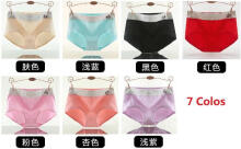 Yingzidie Cotton Embroidered Underwear Seven Colours Three Size  One Piece 7 colors L
