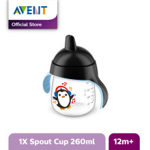 AVENT SCF753/00 Premium Spout Cup 9oz Single M - Black
