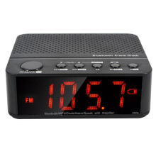 Naxen MX-17 Wireless Bluetooth Speaker Alarm Clock Support TF AUX + FM Radio Black