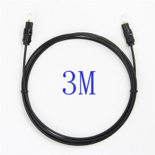 1M-15M Gold Plated Digital Toslink SPDIF Audio Optical Fiber Cable Cord  3M