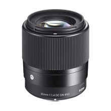 SIGMA 30mm f/1.4 DC DN | C For SONY
