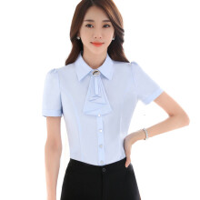 BestieLady W0012 Plus Short Sleeves Work Shirt