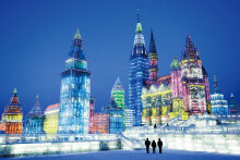 KIA TOURS & TRAVEL - CHINA HARBIN + ICE SNOW WORLD 10D
