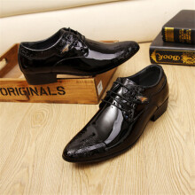 SiYing Casual men's formal shoes fashion pointed shoes