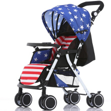 Aosen Portable Folding Four Wheeled Baby Cart stroller
