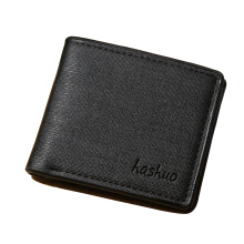 Hashuo Korean version of the men's cross pattern solid color wallet