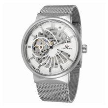 Mechanical watches Men's Watch Forsining Full Automatic Mechanical Watch with Steel Mesh Watch Band for Men