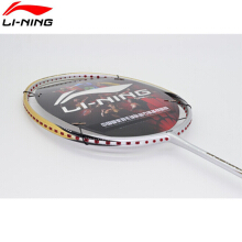 2018 Lining Bamintion Racket Windstorm 300 Silver Badmintion Racquet