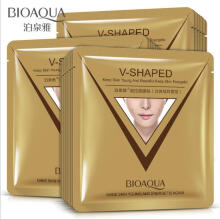Bioaqua V Shaped Mask - Masker Wajah Pembentuk Wajah V Facial Mask Slim Uplift Shaping - 1 Pcs