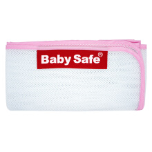 BABY SAFE Safety Net Cloth (Jaring Pengaman Tangga Pintu)