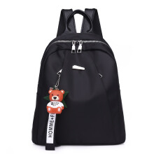 Wei's Women's Choice Fashion Waterproof Backpack Trend Backpack B-NVBM6893 Black