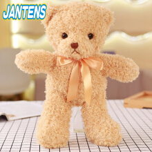 Jantens 1PC 30CM kawaii Teddy bear plush toy cute filled soft bear doll child baby child birthday gift Light Brown