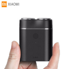 Xiaomi Electric Shaver Mijia Razor Waterproof Wet Dry Shaving Double-Ring Blade USB Rechargeable Razor