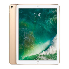 APPLE NEW iPad Pro 10.5 2017 Model 4G WiFi + Cellular 256GB - Gold