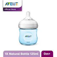 AVENT Bottle Natural 2.0 Single Pack 125ml - Blue SCF692/13