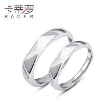 Kader adjustable The Match The Couple ring for men and women-Silver