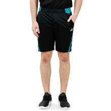 YONEX Jan O. Jorgensen Shorts Badminton Tournament - Black