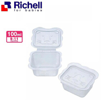 Richell Baby Food Container 100 ml Isi 8 Pcs