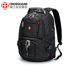 CROSSGEAR Laptop Backpack with USB Charging Port and Combination Lock 17.3 Inch Laptops and Tablets Large Capacity CR-8112XL BLACK