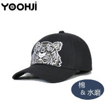 YOOHUI European and American fashion autumn and winter baseball cap male sun hat embroidery tiger head cap Black One Size