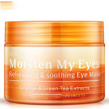 NO.BQY4991 Moisturizing Eye Cream Long Lasting Moisturizing Eye Cream Eye Care