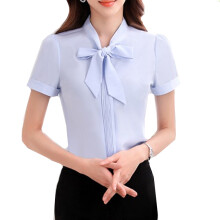 BestieLady W0001 Plus Bowknot Self Ties Blouse