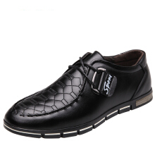Mu Huisen Korean version of the trend of breathable casual men's shoes