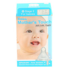Simba Mother Touch Standard Cross Nipple - M