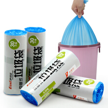 Yisida garbage bag trash cleaning bag 40cm * 45cm * 30 loaded only * 4 rolls