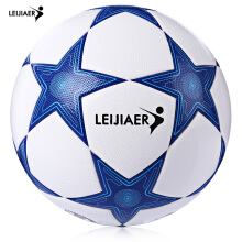 Size 5 Star TPU Anti-slip Competition Soccer Ball Football  - Blue