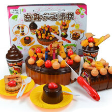 [kingstore] Kitchen Toy Happy Birthday Chocolates Strawberry Cake Food Cutting Set Brown