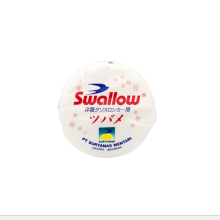 SWALLOW Refill 50gr