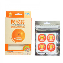 Simba Stiker Nyamuk - Natural Orange Scent 12 Pcs