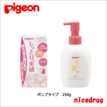 PIGEON: New York - a massage cream for pregnant mothers to prevent marks on the first 250g of pregnancy