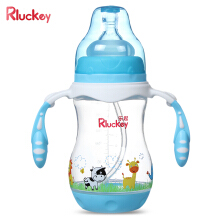 Aosen  Rluckey 240ml Baby Bottle Wide Caliber PP Silicone Straw Handle Drinking Training Cup